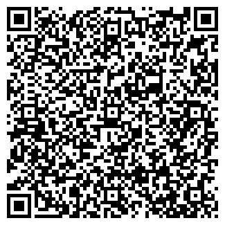 QR-код с контактной информацией организации СТАВМЕТ