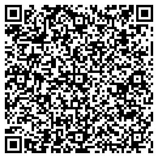 QR-код с контактной информацией организации СТАПОСТ