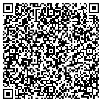 QR-код с контактной информацией организации АДМИНИСТРАЦИИ ГОРОДА УКС