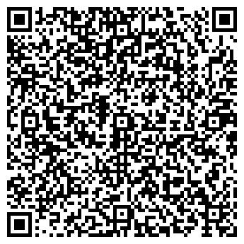 QR-код с контактной информацией организации ИП АЛЕКСАНЯН ГАРИК