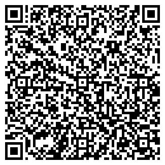 QR-код с контактной информацией организации БСП-ЮГ СУ