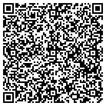 QR-код с контактной информацией организации ВИАДУК-СЕРВИС, ООО
