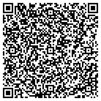 QR-код с контактной информацией организации ГАРАНТСОЦЖИЛСТРОЙ