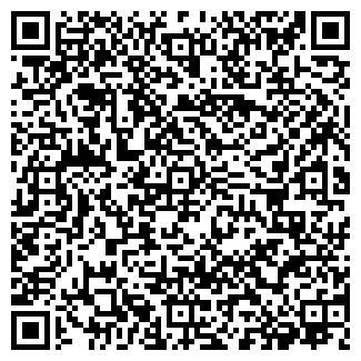 QR-код с контактной информацией организации ГЕОСТРОЙ-2