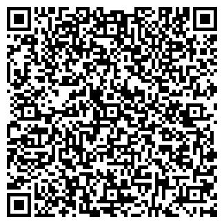 QR-код с контактной информацией организации ГЕРМЕС СТРОИТЕЛЬНАЯ ФИРМА ФИЛИАЛ