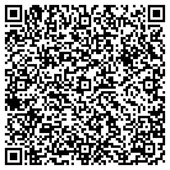 QR-код с контактной информацией организации ГРАЖДАНСТРОЙ ОАО РСУ № 4