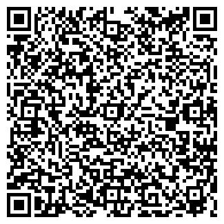 QR-код с контактной информацией организации ДОМ-99 ИСК