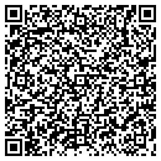 QR-код с контактной информацией организации ДЭСУ-1, ГУП