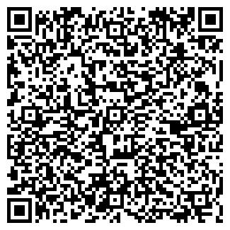 QR-код с контактной информацией организации ГОРСЕТЬ