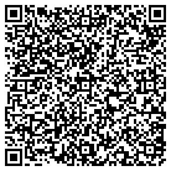 QR-код с контактной информацией организации КОРАЛЛ РСК, ООО