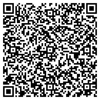 QR-код с контактной информацией организации КРАК ФИРМА