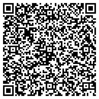 QR-код с контактной информацией организации ЛАГОЛ