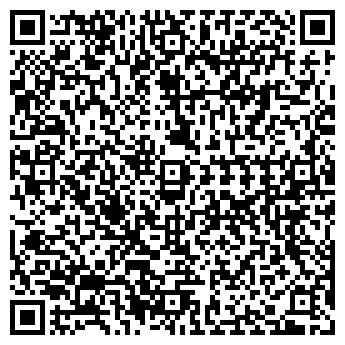 QR-код с контактной информацией организации МОНТАЖНИК-С