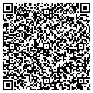 QR-код с контактной информацией организации ОКС КОПО