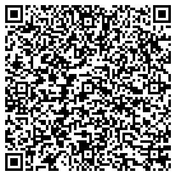 QR-код с контактной информацией организации ПАП РЕМСТРОЙ