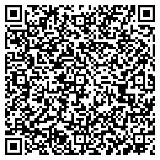 QR-код с контактной информацией организации РСУ УВД СК