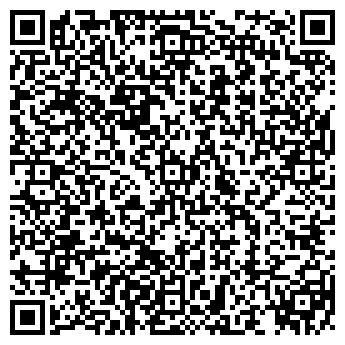 QR-код с контактной информацией организации СТАВРОПОЛЬАГРОПРОМСТРОЙ