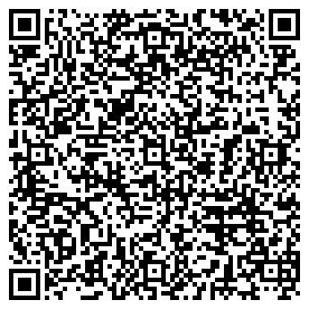 QR-код с контактной информацией организации СТАВРОПОЛЬПРОМСТРОЙ