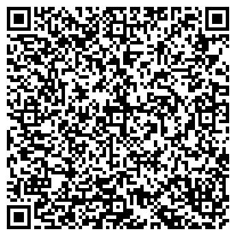 QR-код с контактной информацией организации СТАВРОПОЛЬСТРОЙ