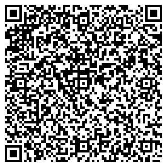 QR-код с контактной информацией организации ДАН-АЗЫК ГАО