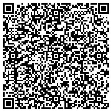 QR-код с контактной информацией организации СТИЛЬ РЕМОНТНО-СТРОИТЕЛЬНАЯ КОМПАНИЯ