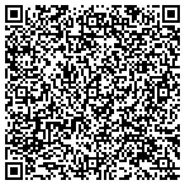QR-код с контактной информацией организации СТРОЙТРАНС ХОЛДИНГОВАЯ КОМПАНИЯ