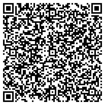 QR-код с контактной информацией организации СУОР-МОЗАИКА