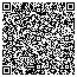 QR-код с контактной информацией организации ТИА
