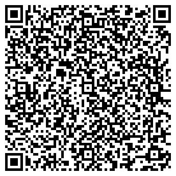 QR-код с контактной информацией организации ТРАНЗИТ-СЕРВИС