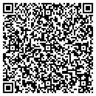 QR-код с контактной информацией организации ЭСТЭ И К