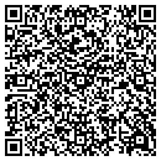 QR-код с контактной информацией организации БИО ЖСК