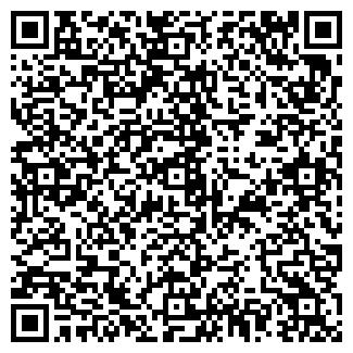 QR-код с контактной информацией организации КОСМОС-2 ЖСК