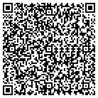 QR-код с контактной информацией организации МЕТАЛЛИСТ ТСЖ