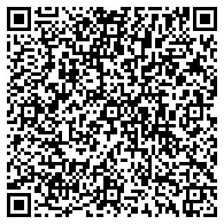 QR-код с контактной информацией организации МОЙ ДОМ ТСЖ