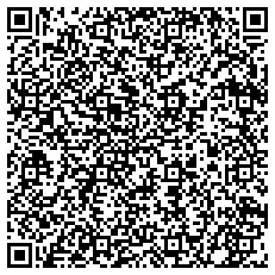 QR-код с контактной информацией организации КИНОВИДЕООБЪЕДИНЕНИЕ ТАЛАССКОЕ ОБЛАСТНОЕ