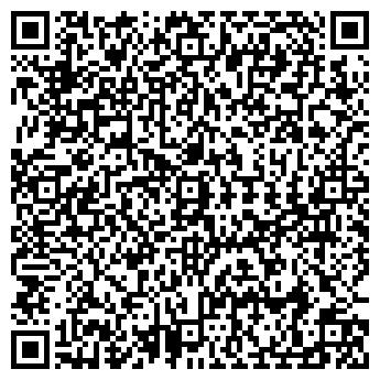 QR-код с контактной информацией организации ОБЪЕКТИВ-2 ЖСК