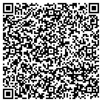 QR-код с контактной информацией организации СТАВРОПОЛЬВОДПРОЕКТ