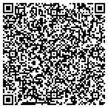 QR-код с контактной информацией организации ООО РЕКЛАЙМ