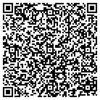 QR-код с контактной информацией организации СТАВРОПОЛЬСКОЕ ЗЕРНО, ООО