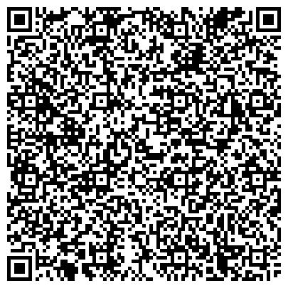 QR-код с контактной информацией организации КЫРГЫЗСКАЯ СЕЛЬСКОХОЗЯЙСТВЕННАЯ ФИНАНСОВАЯ КОРПОРАЦИЯ ТАЛАССКИЙ ФИЛИАЛ