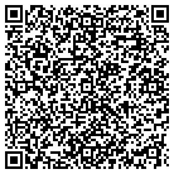 QR-код с контактной информацией организации КРАЙПЧЕЛОВОДСОЮЗ