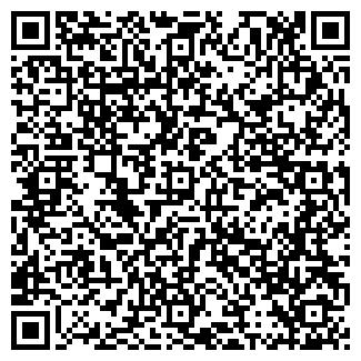QR-код с контактной информацией организации ПЛОДООВОЩ № 3