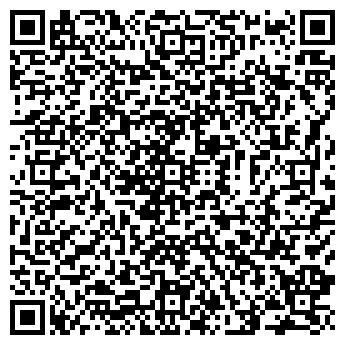 QR-код с контактной информацией организации ХЛЕБ ХМЕЛЬНИЦКОГО