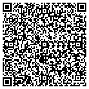 QR-код с контактной информацией организации СЕРВИС-ХЛЕБ, ООО