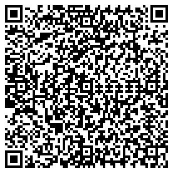 QR-код с контактной информацией организации ХАЧАТУРЯН, ЧП