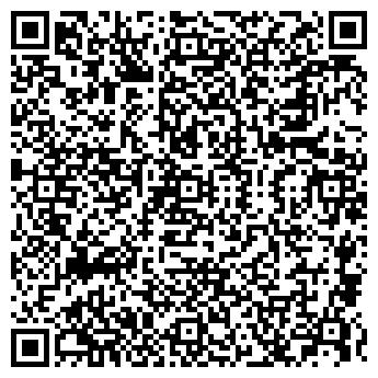 QR-код с контактной информацией организации ХЛЕБ ММРТП № 127