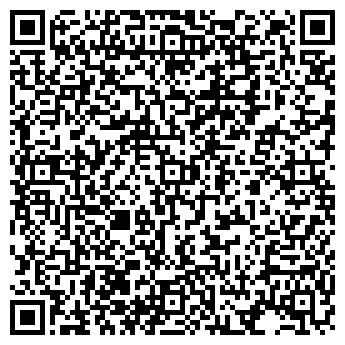 QR-код с контактной информацией организации ДОЛИНА ДОМБАЯ АПК, ООО