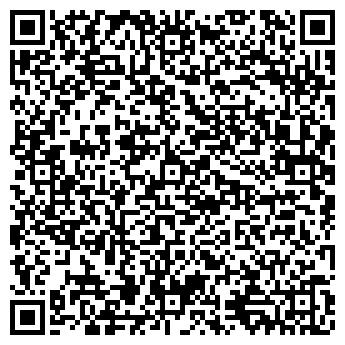 QR-код с контактной информацией организации СТАВРОПОЛЬМОЛТОРГ, ООО