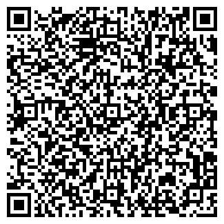 QR-код с контактной информацией организации МИГОН