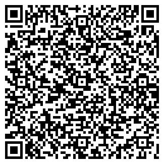 QR-код с контактной информацией организации КОНКУР